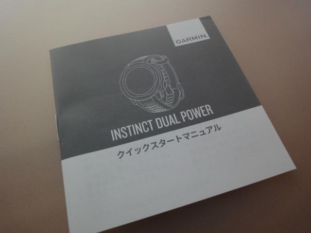 Instinct Dual Power