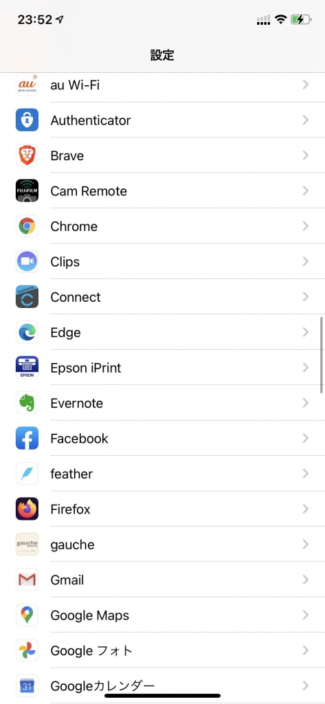 iOS14_Browser